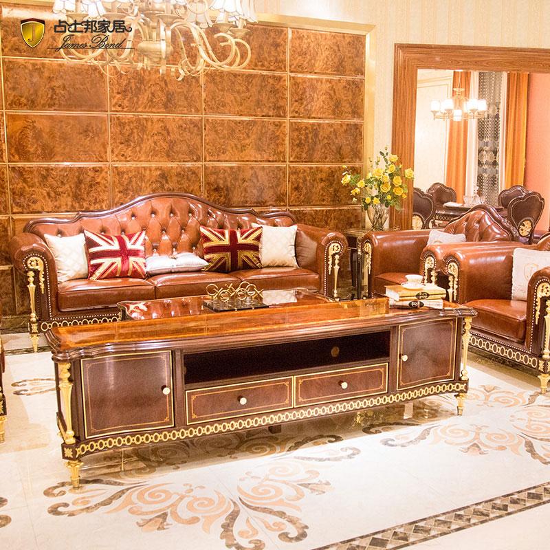 Reka bentuk sofa klasik kopi terang 14k emas dan Inggeris A2821