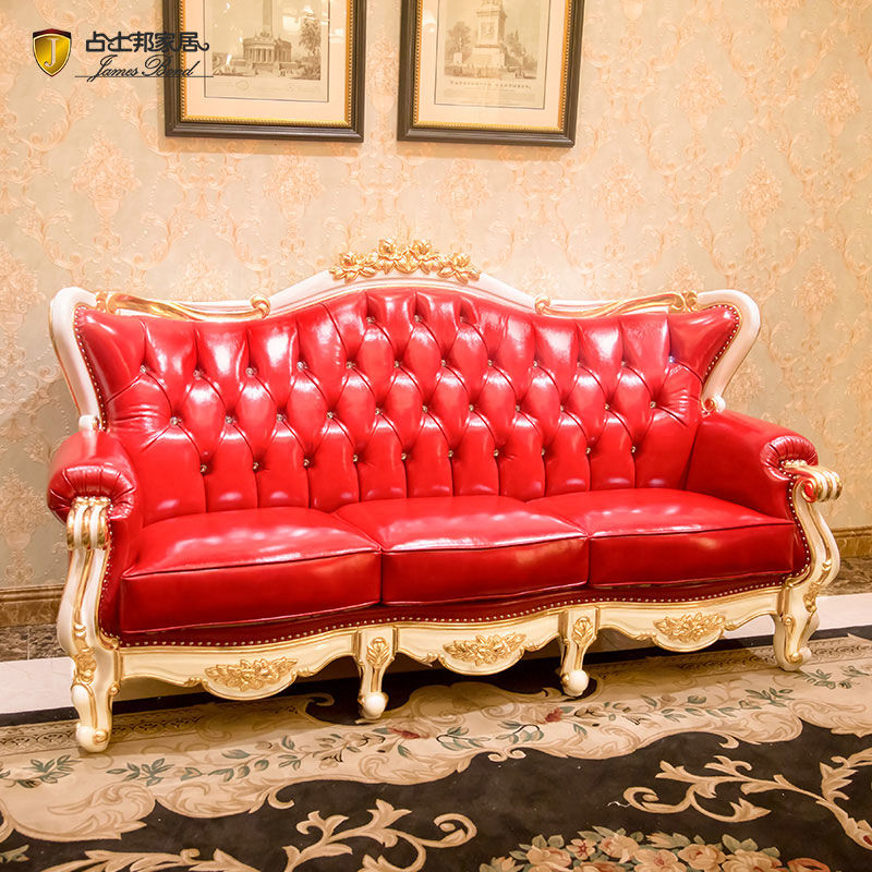 James Bond Classic living sofa furniture 14k gold and solid Red A2791