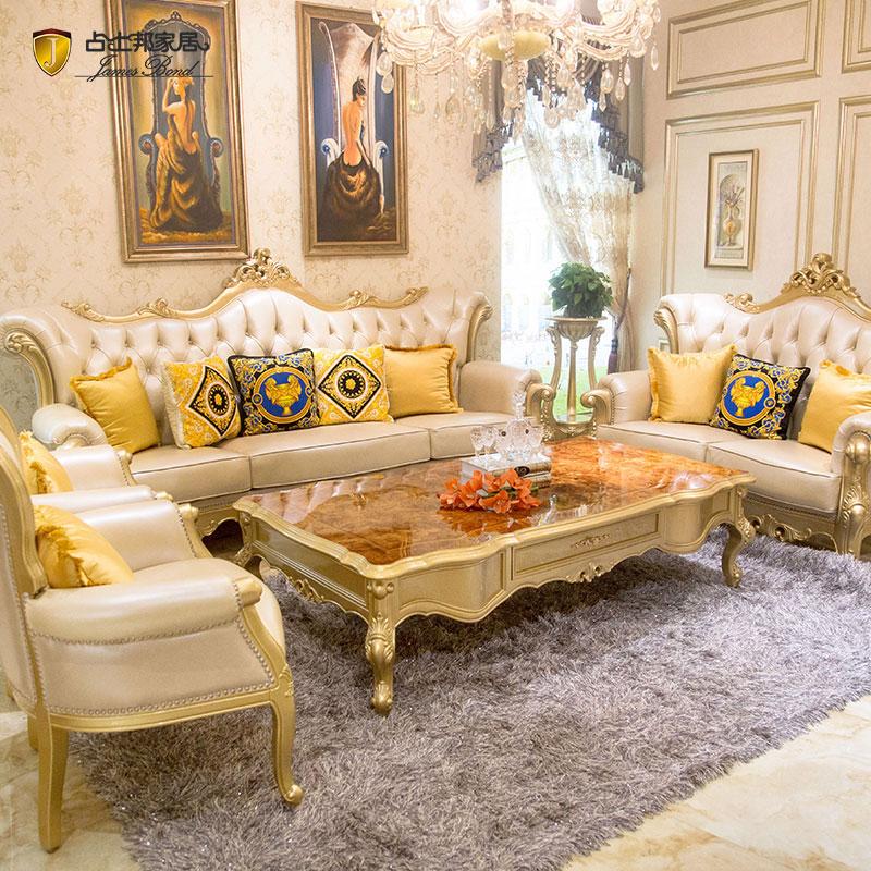 Perabot sofa klasik 14k emas dan kayu padu putih / hijau tua / coklat / JF508