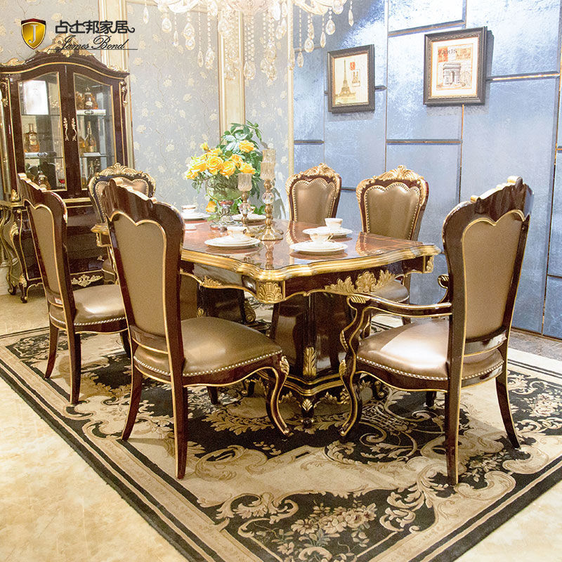 James Bond Classic rectangle dining table and solid wood with piano resin paint Brown F118
