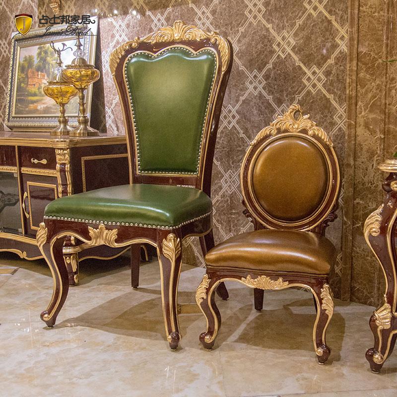 Klassiske funky spisestole til børn14 guld og massivt træ Lysebrun JP650