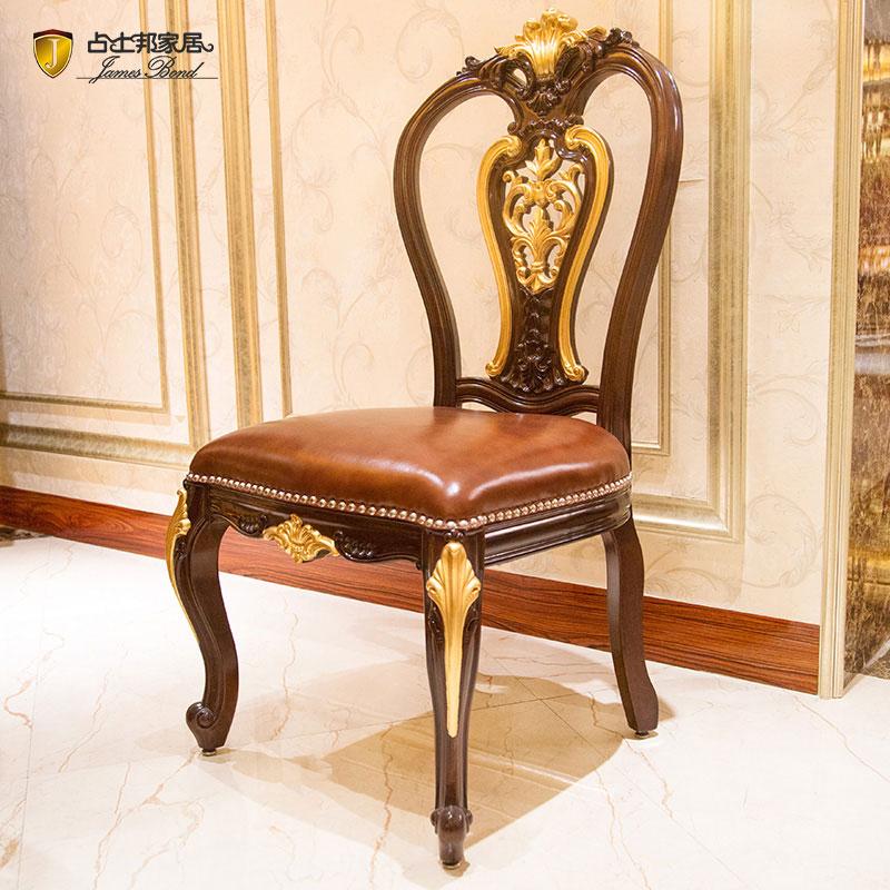 Kerusi makan unik klasik14k emas dan kayu padu Coklat terang JP606
