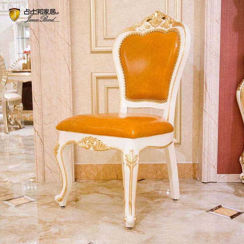 Κλασικό αγγλικό στιλ άνετες καρέκλες 14k χρυσό και μασίφ ξύλο H308