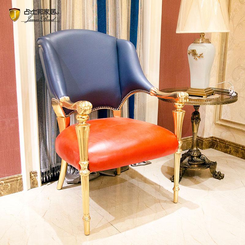 Scaun de agrement clasic de aur roșu și albastru James Bond mobilier clasic