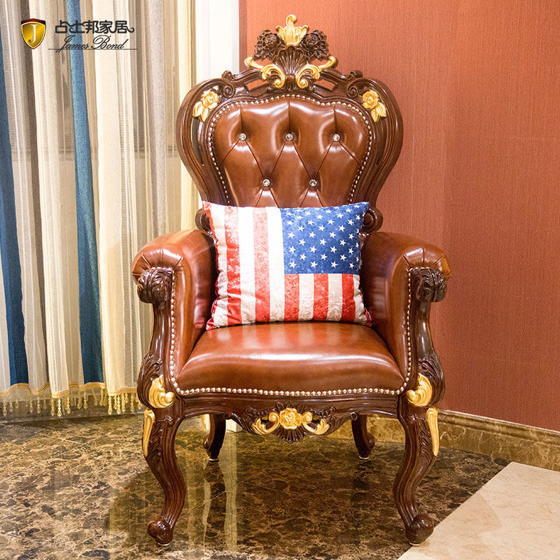 James Bond Classic leisure chair 14k gold and solid wood brown leisure chair A213