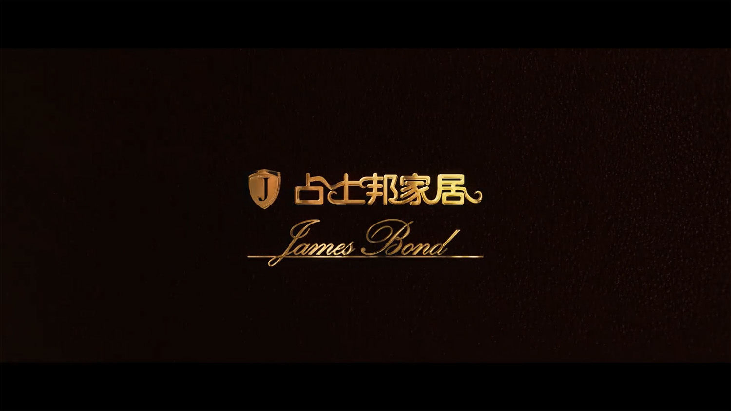 James Bond corporate videos