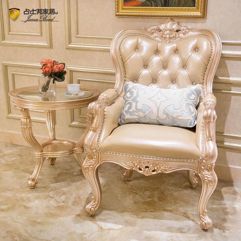 Luxury italian furniture-Classic lounge chair