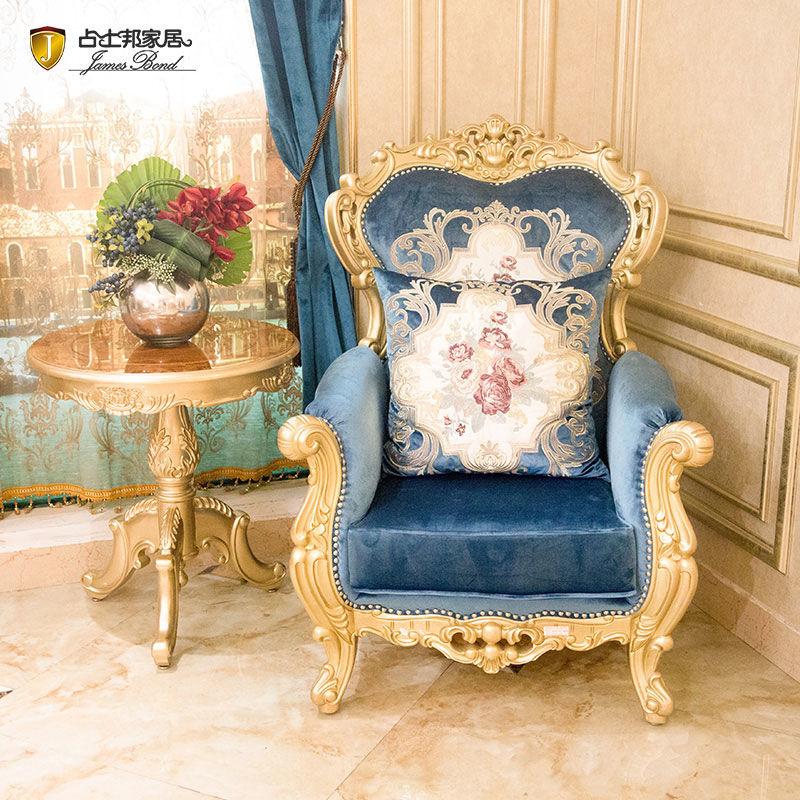 Italian style furniture-James Bond Classic Leisure Chair