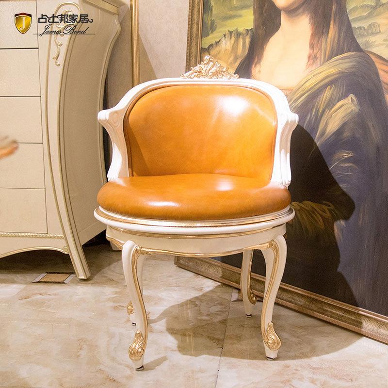 Classic furniture manufacturer - Classic lounge Chair JP607