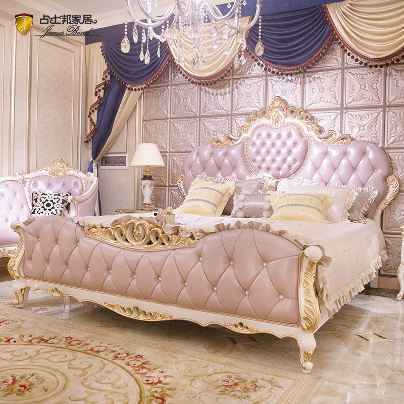 Hand carved Brown classic bed-jp624