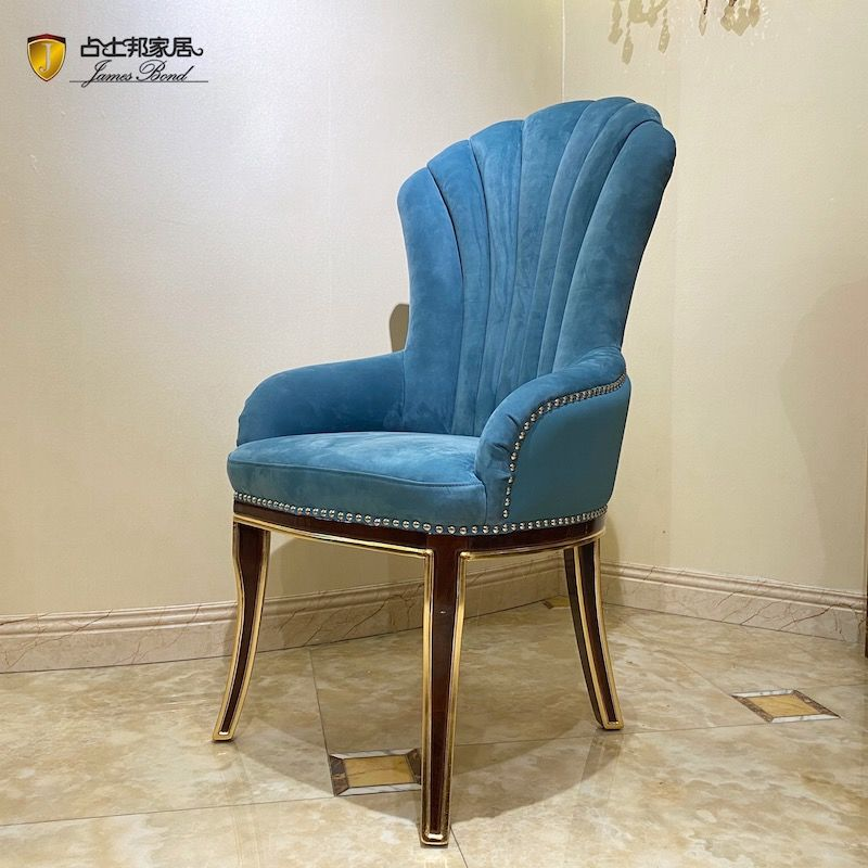Top Quality Luxury classic dining chair JP729- made of Italian quality frosted cowhide Factory