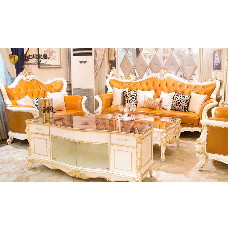 James Bond Classic italian designer sofa funiture 14k gold and solid Light brown  A2827