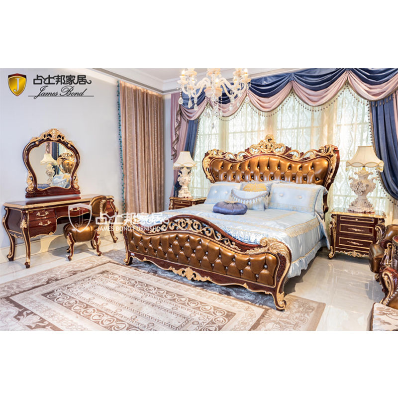 Classic bedroom set JP640 pink classic furniture factory in China