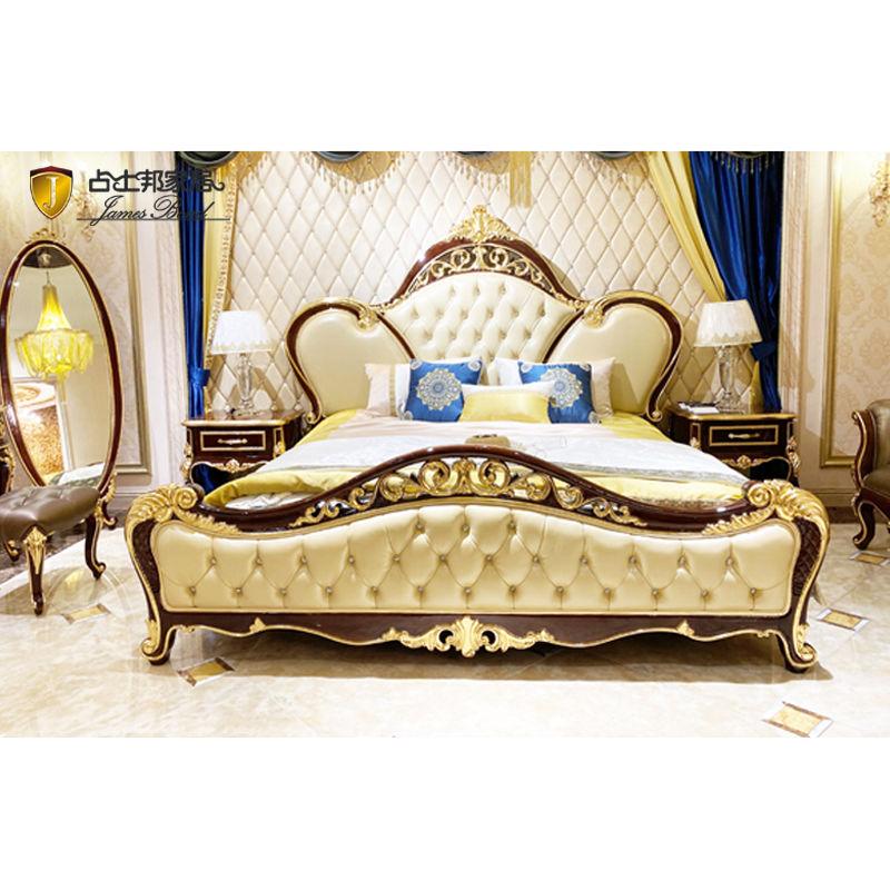 Classic Italian furniture JP626 supplier of luxury classic furniture