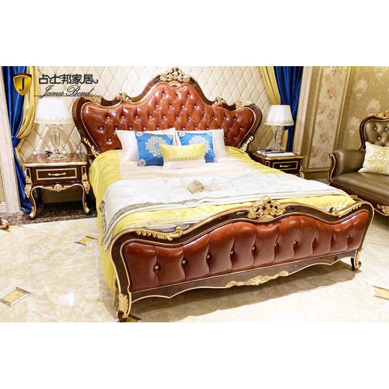 Legacy classic furniture JP692 James Bond Furniture popular style