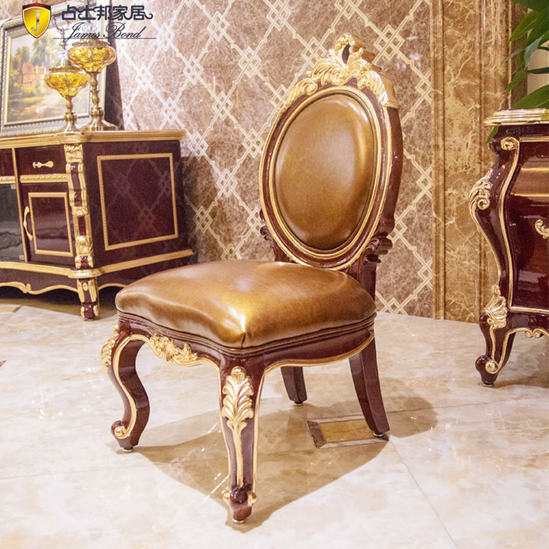 James Bond  classic children's leisure chair 14k gold and solid wood Light brown JP650
