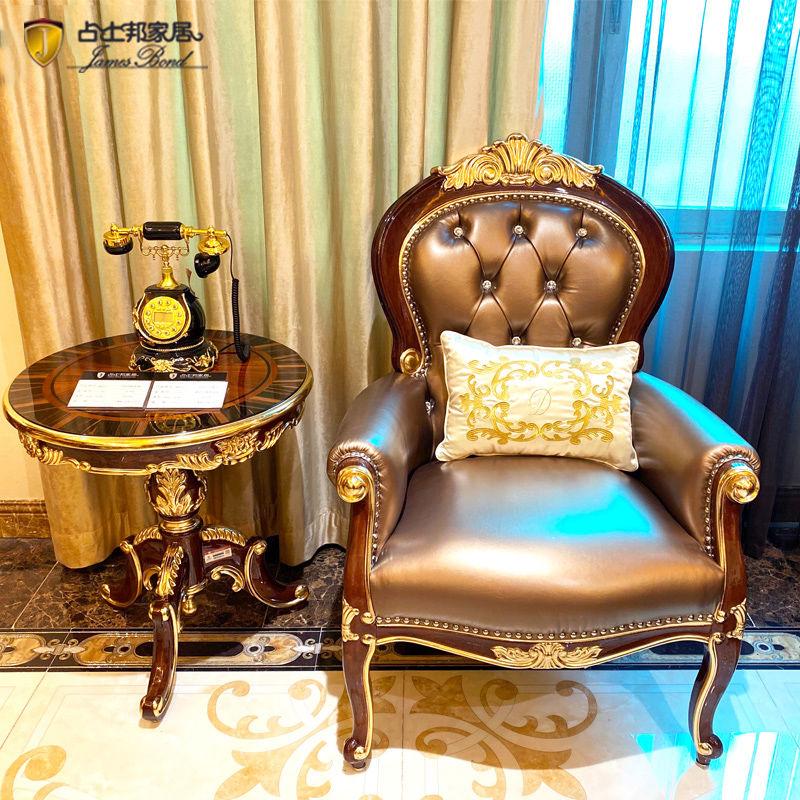 Classic home furniture James Bond furniture elegant leisure chair A968