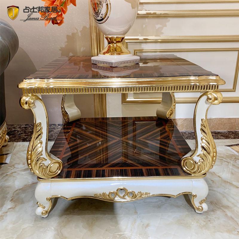 Classic furniture manufacturer James Bond Furniture JF244
