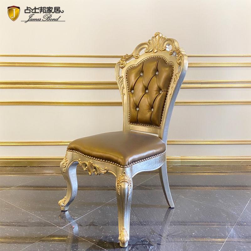 Classic Italian furniture JF506 from James Bond furniture