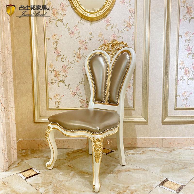Italian furniture luxury classic dining chair JP658 James Bond furniture