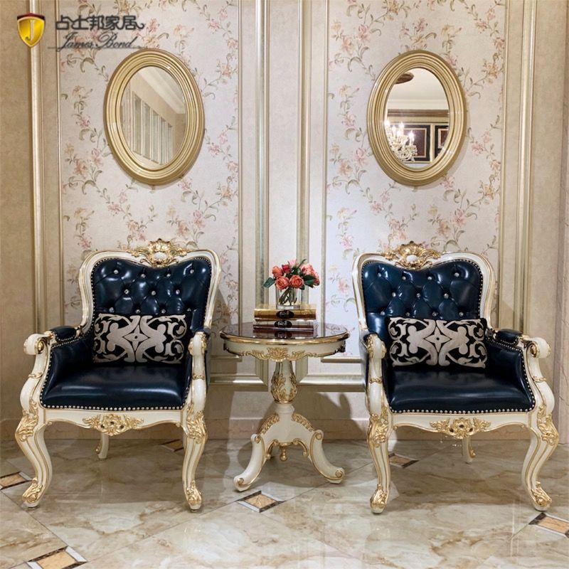Italian style furniture Classic leisure chair JP970
