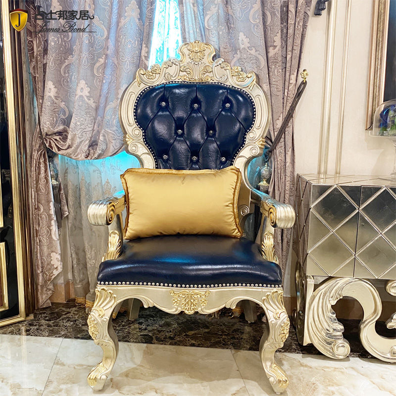 Baroque style furniture luxury classic leisure chair JP735