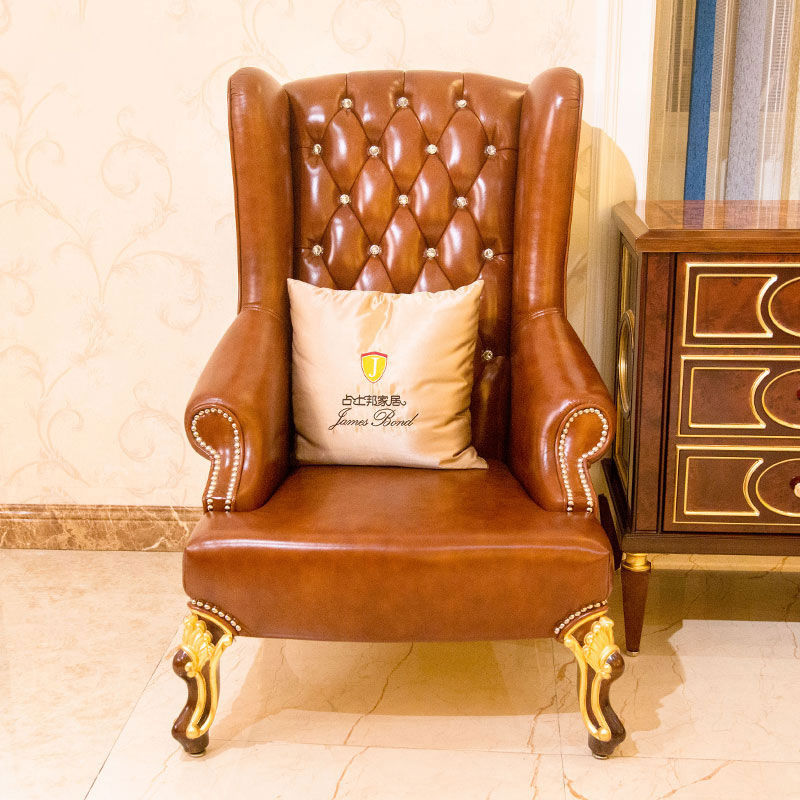 James Bond classic furniture 14k gold leisure chairs  A609 (Light brown)